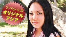 Asia Tengoku Original Tina Lee NO.1