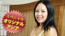 Asia Tengoku original Tina Lee with Japanese guy