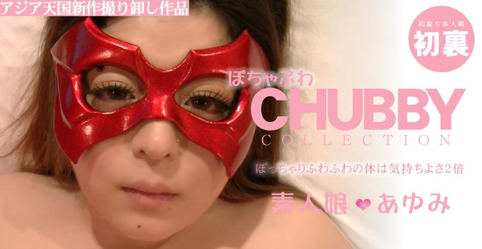Watch lustful porn girls having sex with boys Ryoko Sawajiri