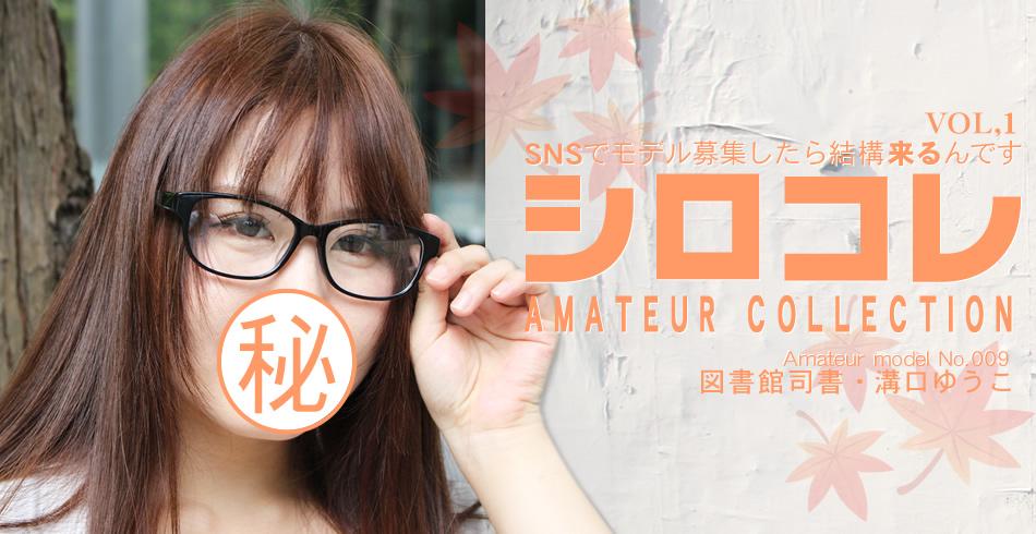 ASIA天國 0741 AMATEUR COLLECTION YUKO
