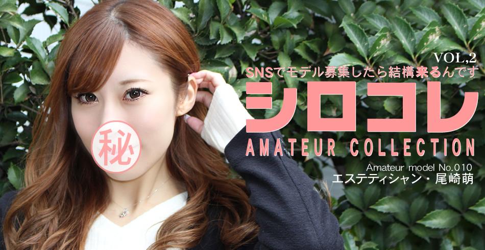 ASIA天國 0754 AMATEUR COLLECTION MOE VOL2